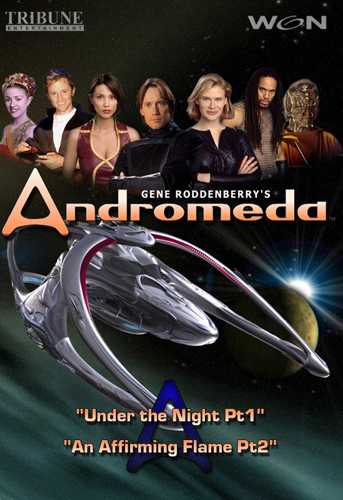 Андромеда сериал