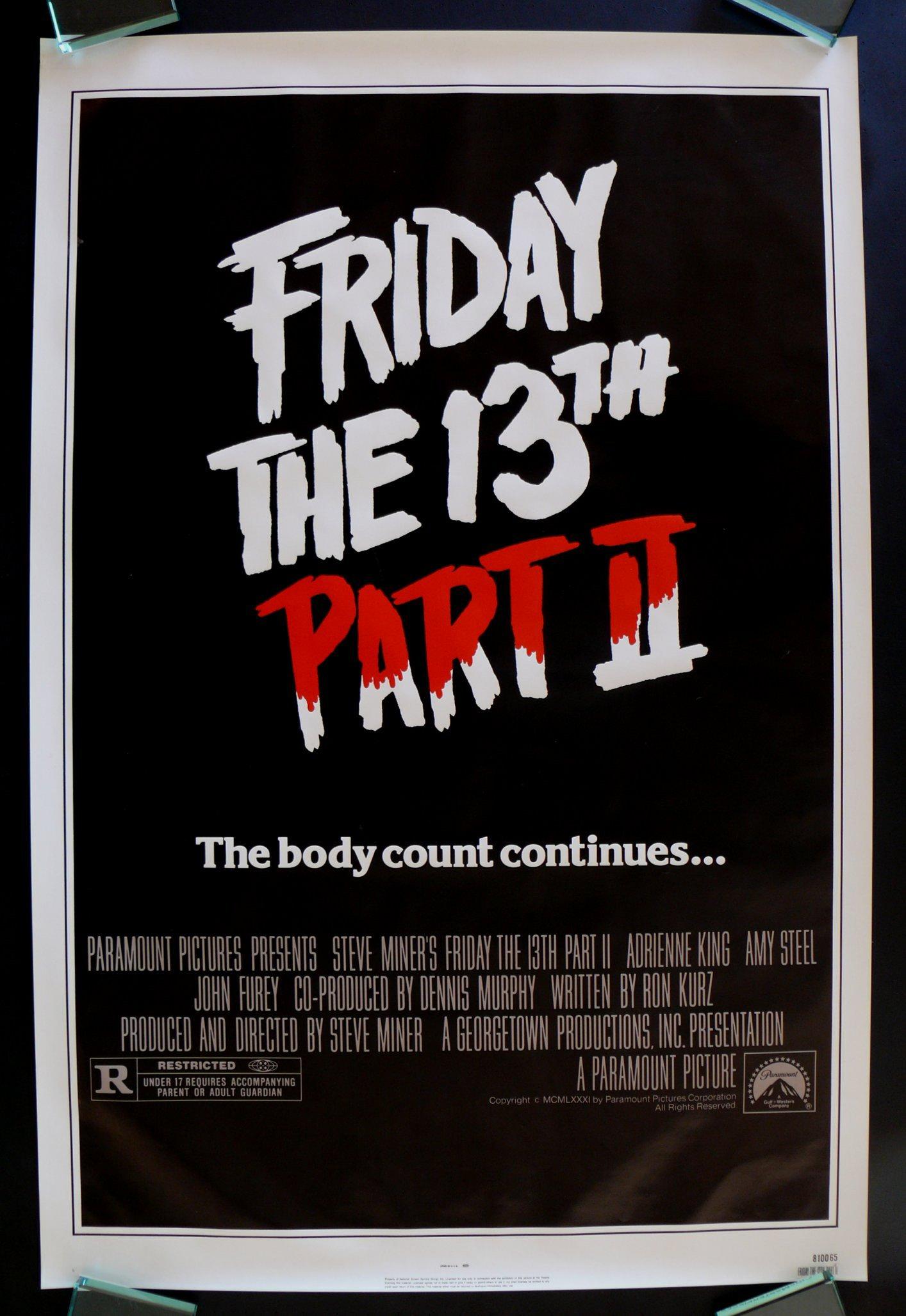 Пятница, 13-ое оригинальный постер